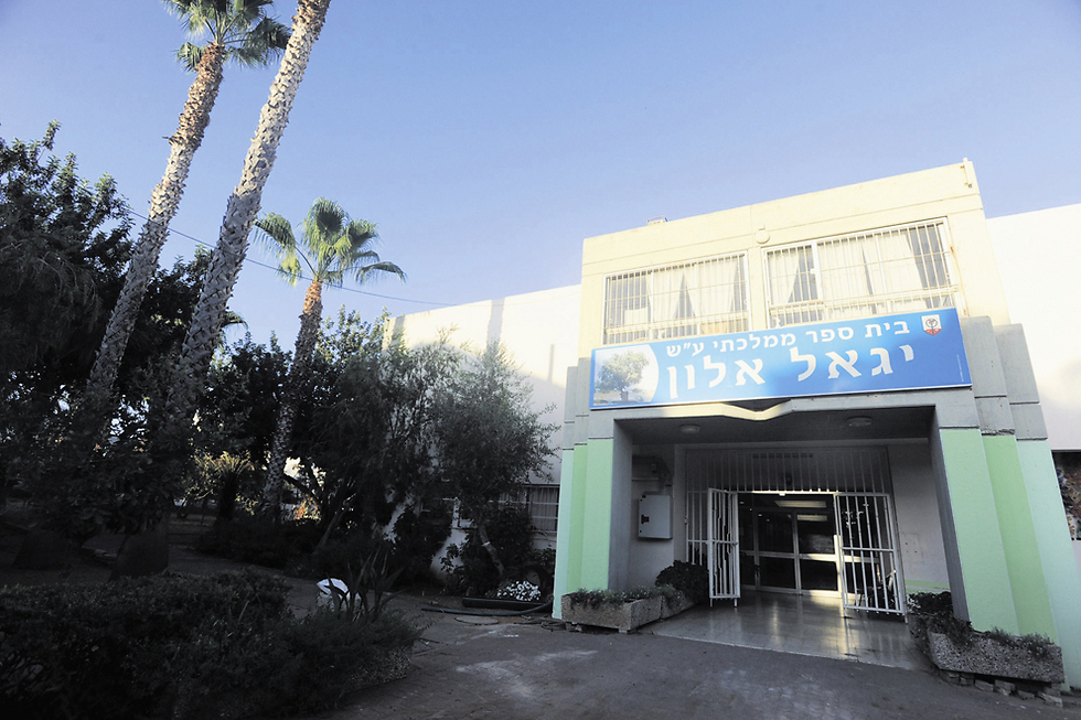 בית הספר יגאל אלון בהוד השרון. במקום הראשון באזור השרון (צילום: יוגב עמרני)