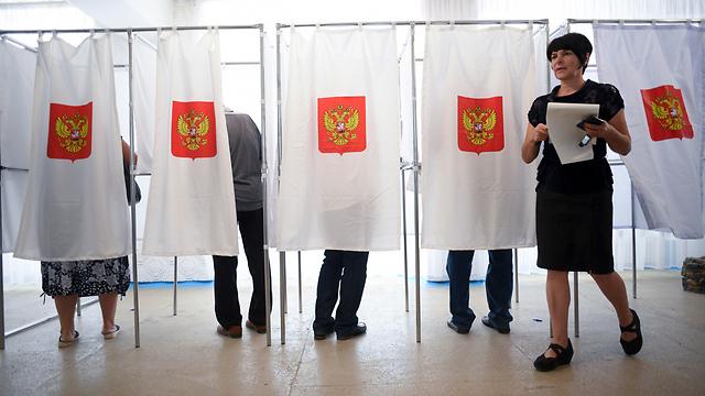 Референдум в Крыму. Фото: АР (Photo: AP)