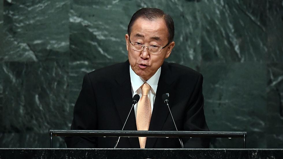 Az UNESCO új szavazást tart a Templom-hegyról szóló határozattervezetről