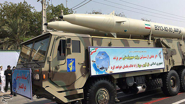 Iranian missile launchers (Photo: AFP) (Photo: AFP)