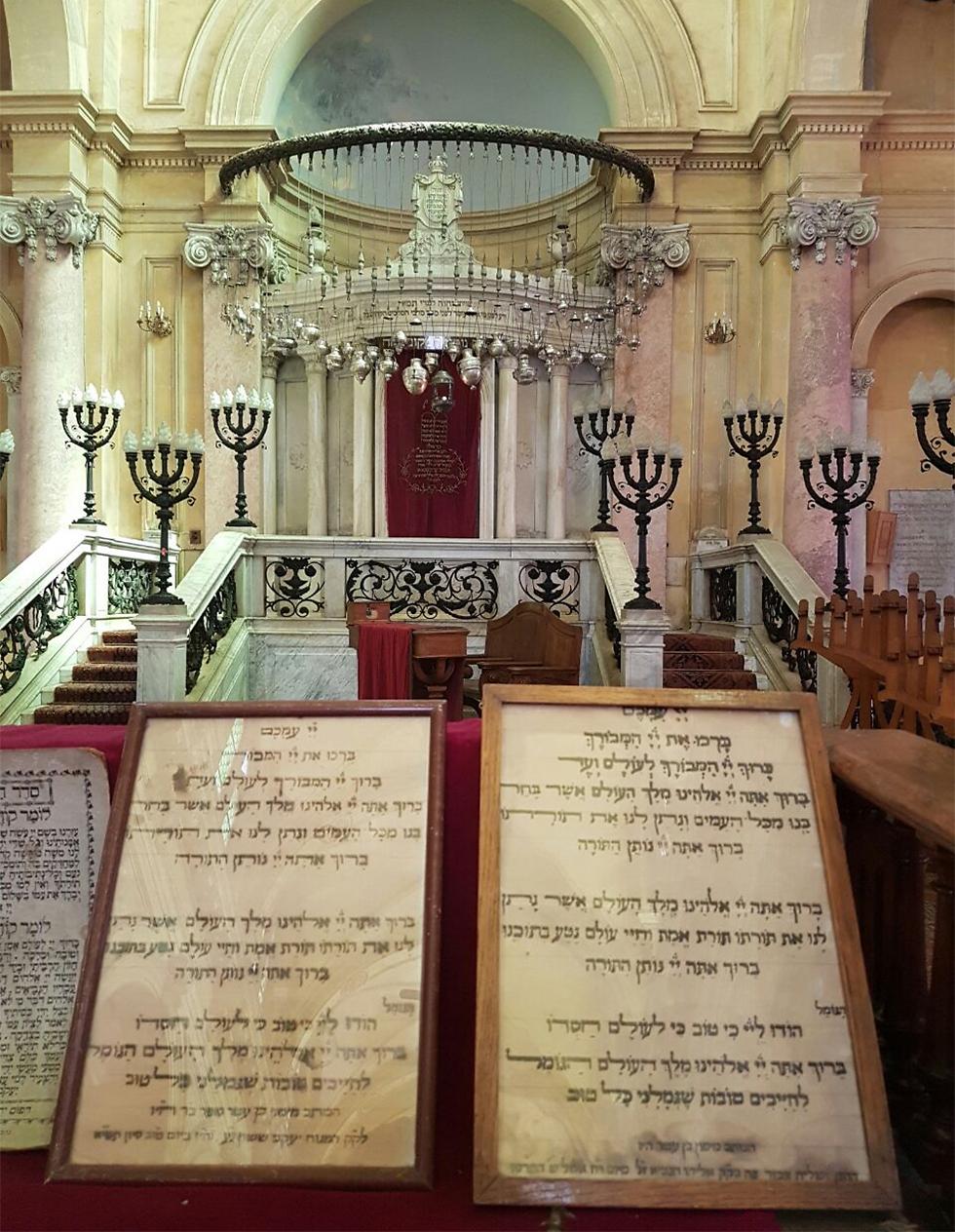 בית הכנסת העתיק ()
