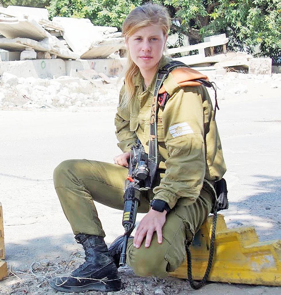 Staff Sgt. Rachel Selfin (Photo: IDF Spokesman)