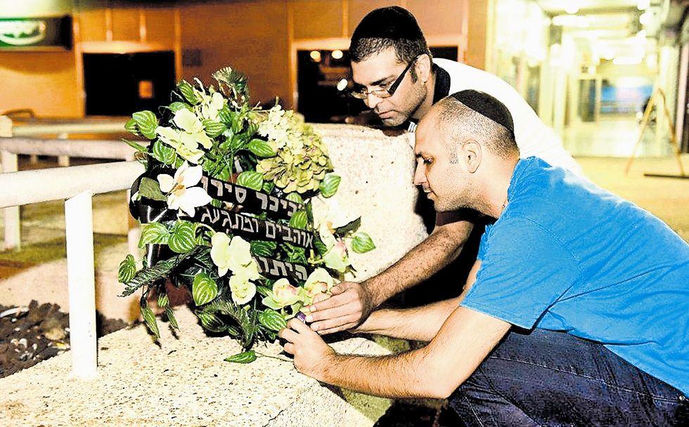 """""""טקס הזיכרון"""". לסוחרים נמאס (צילום: קובי קואנקס)"""