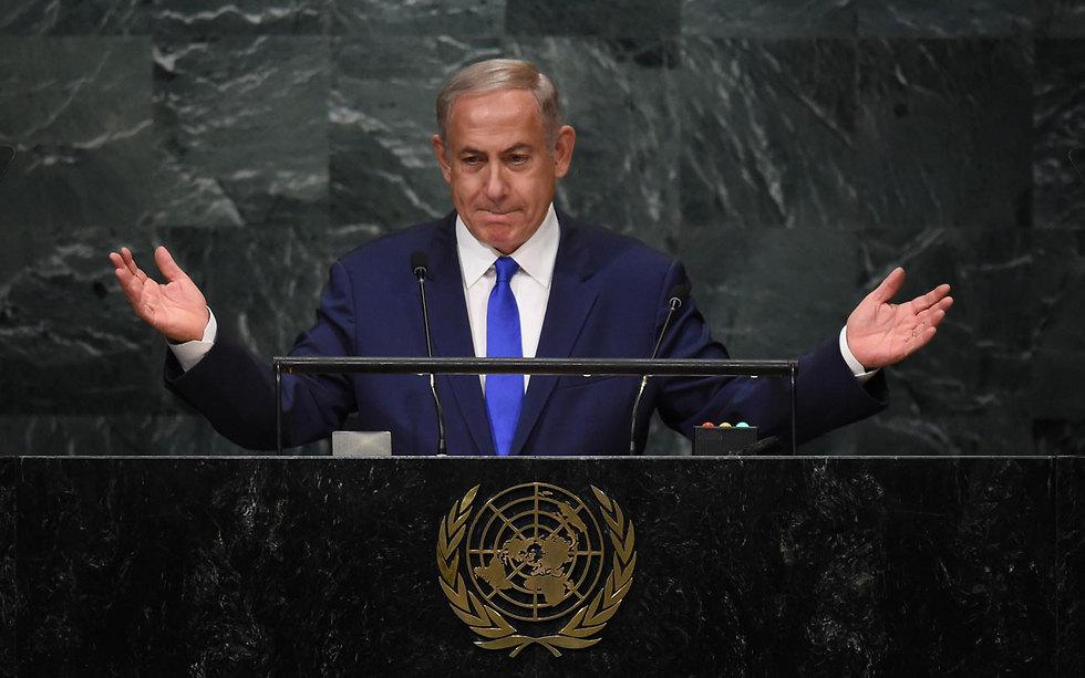 Ynetnews news netanyahu road to peace runs through for Farcical part of speech