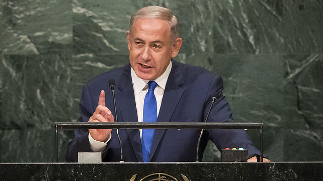 Prime Minister Netanyahu addresses the UN General Assembly. 'Why isn't it standing at the forefront of the campaign against Hamas terror?' (Photo: AFP)  (Photo: AFP)