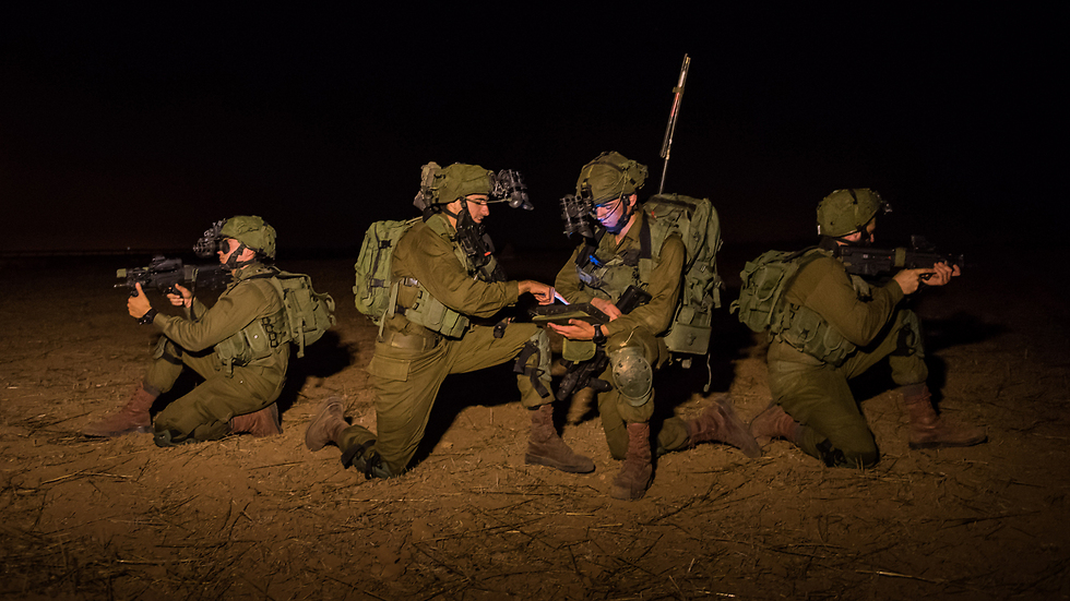 Nahal Brigade soldiers (Photo: IDF Spokesperson's Unit) (Photo: IDF Spokesperson's Unit)