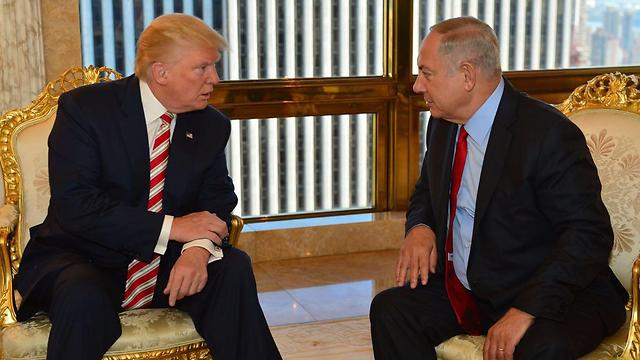Prime Minister Benjamin Netanyahu with Donald Trump (Photo: Kobi Gidon/GPO) (Photo: Kobi Gideon/GPO)