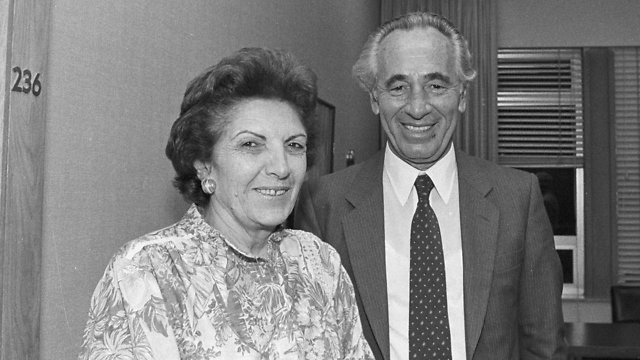Peres with his wife Sonya