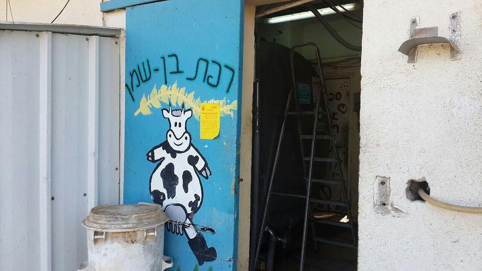 The cowshed at the Ben Shemen Youth Village. 'This is where it all began' (Photo: Assaf Kamar)