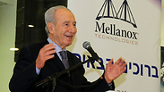 A journey through the stations of Shimon Peres's life