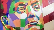 Israeli artist to present Trump and Clinton paintings in US exhibit