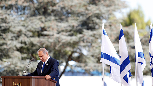 Prime Minister Netanyahu (Photo: AP)