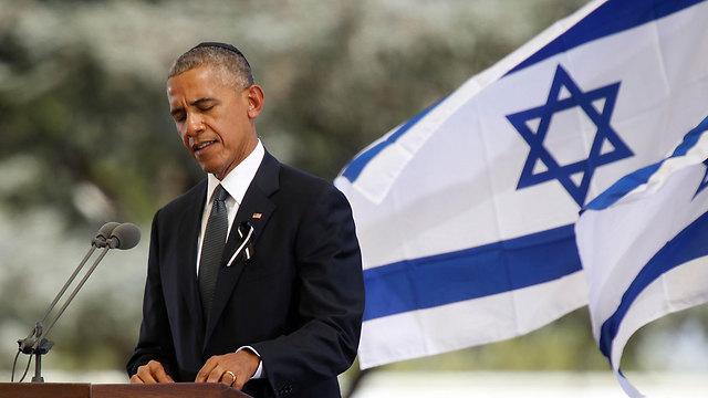 US President Obama (Photo: AP) (Photo: AP)