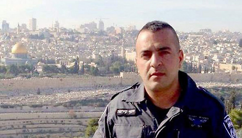 1st Sgt. Yosef Karmia killed during shootout with terrorist in Jersualem
