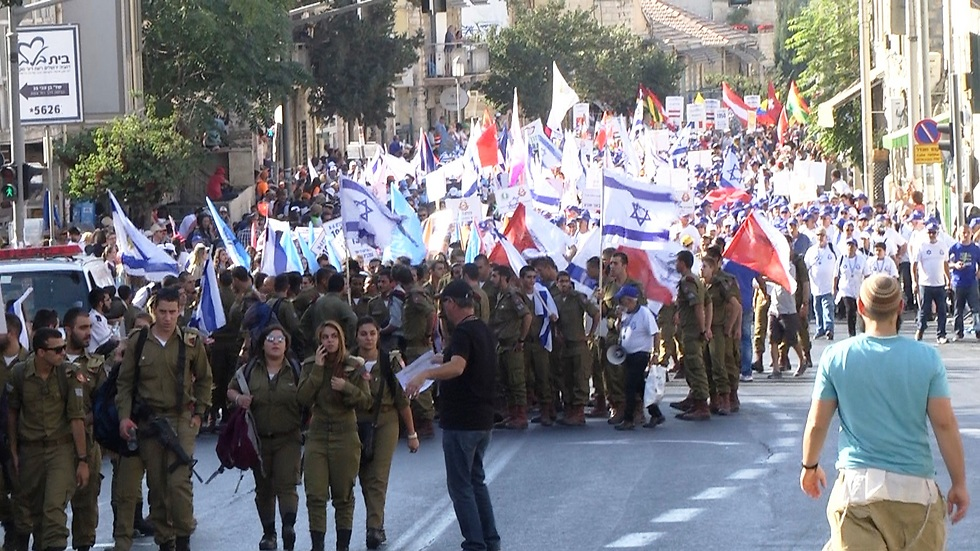 Jerusalem March 2016 (Photo: Eli Mendelbaum)