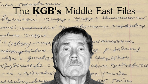 KGB's Middle East Files