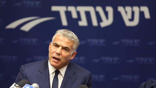 Yair Lapid (Photo: Gil Yohanan) (Photo: Gil Yohanan)