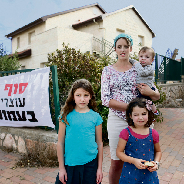 Esther Brot and her children (Photo: Amit Shabi)