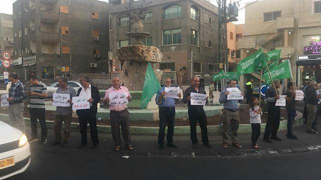Prtestors in Sakhnin opposing te bill