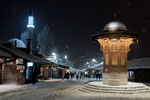 צילום: bezdan, Shutterstock