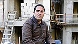 Gilad Mulian