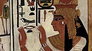 צילום: מתוך ויקיפדיה