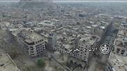 Wasteland revealed after battle for Aleppo's Old City