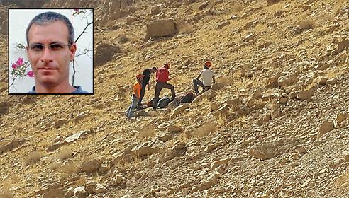 צילום: יחידת חילוץ ערד, מתוך אתר האוניברסיטה העברית