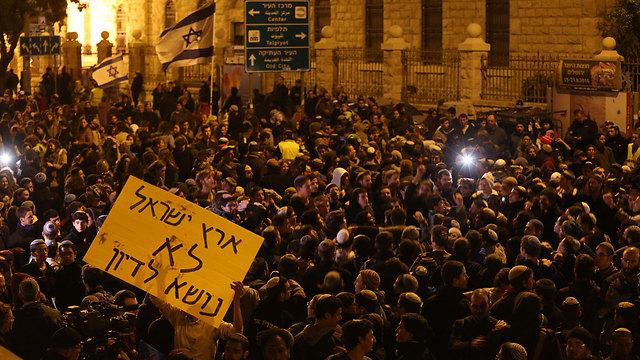 Amona protestors outside of the PM's residence (Photo: Amit Shabi) (Photo: Amit Shabi)