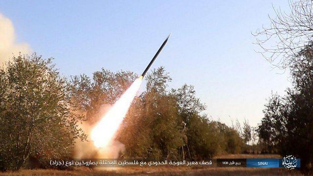 ISIS in Sinai shoots a rocket at Israel