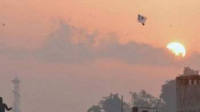 Hamas surveillance kite