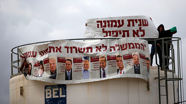 Settlers put up signs saying 'Amona will not fall again' and 'The government won't survive Amona's evacuation' (Photo: Reuters)