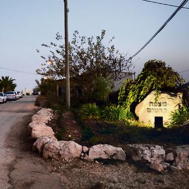 Mitzpe Kramim. Forty-three families, 150 children (Photo: Shaul Golan)