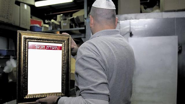 A kashrut supervisor in Petah Tikva (Photo: Gil Lerner)