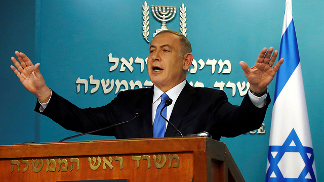 PM Netanyahu is under investigation for two different matters. (Photo: Reuters)