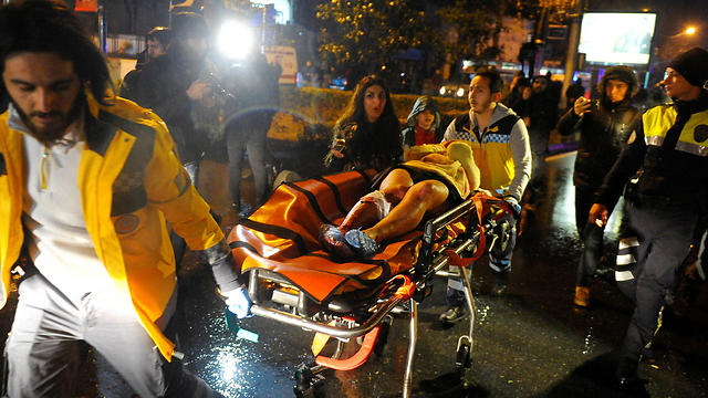 Wounded at the scene of the attack (Photo: Reuters)