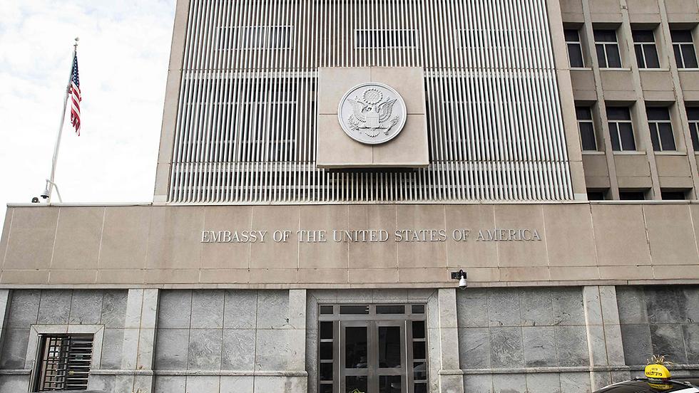 השגרירות בתל אביב. בדרך לבירה? כנראה שכן  (צילום: AFP)