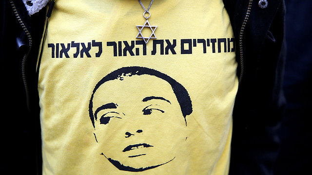 T-shirt with Azaria's likeness saying 'Giving the light back to Elor,' a play on his name that includes the word 'light' in Hebrew: 'Or' (Photo: Reuters)
