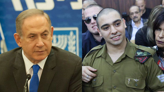 Netanyahu (L) and Azaria (Photo: Miriam Alster/Flash 90)