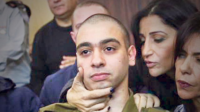 Elor Azaria in court last week