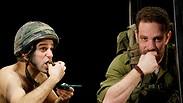 הצגה בתוך מנהרת טרור: העונה הבאה של תיאטרון גשר
