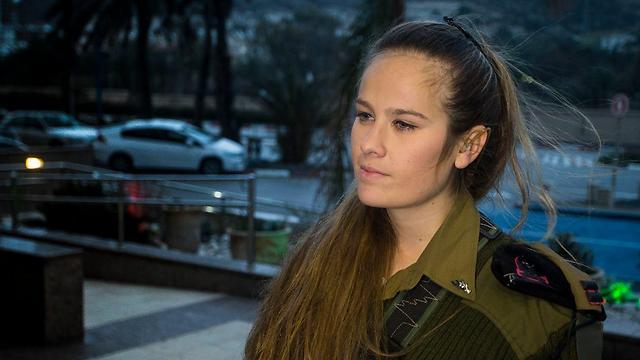 Lt. Maya Peled (Photo: Gil Nachshoni) (Photo: Gil Nachshoni)