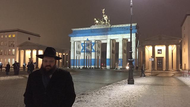 Rabbi Yehuda Teichtal