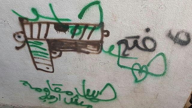 """""""Hamas is resistance, not terror"""""""