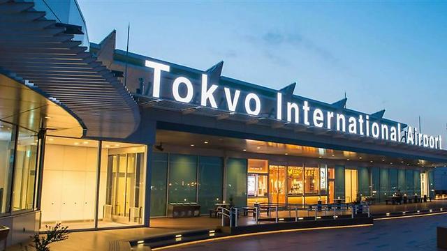 שדה התעופה הכי דייקן השנה: HANEDA בטוקיו, בירת יפן ()