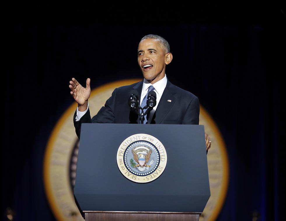 אובמה בנאומו האחרון כנשיא בשיקגו (צילום: AP)