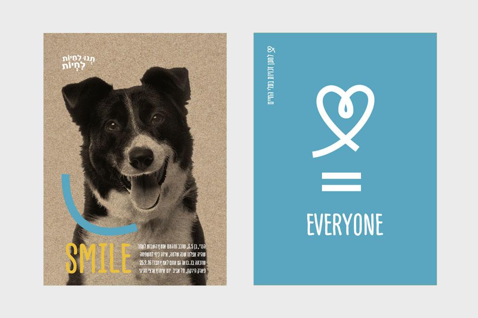 המיתוג הסימפטי נועד לקרב את הציבור הרחב לאהבת בעלי החיים, ולבטא את היחס החומל כלפיהם (עיצוב והדמיות: סטודיו פאמפקין)
