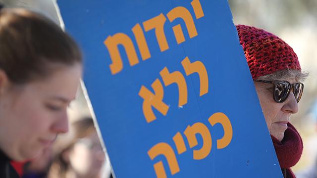 """מפגינות מחוץ לדיון בבג""""ץ (צילום: גיל יוחנן)"""