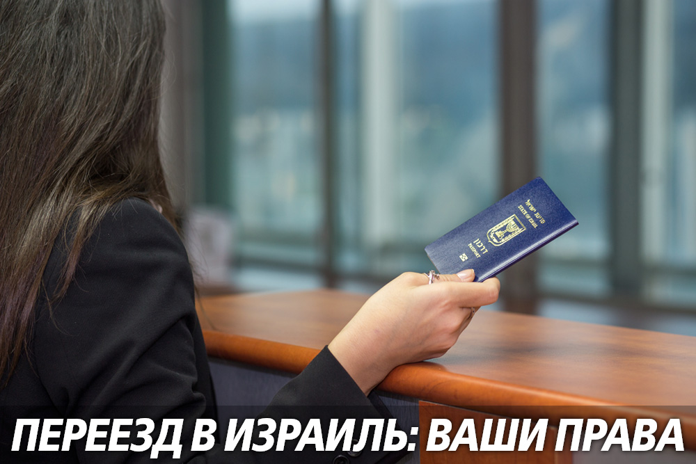 Вести