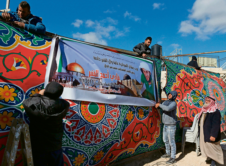 The mourners' tent set up by the terrorist's family in Jabel Mukaber (Photo: AFP)